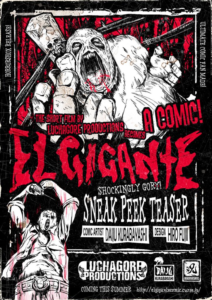 el-gigante-cover
