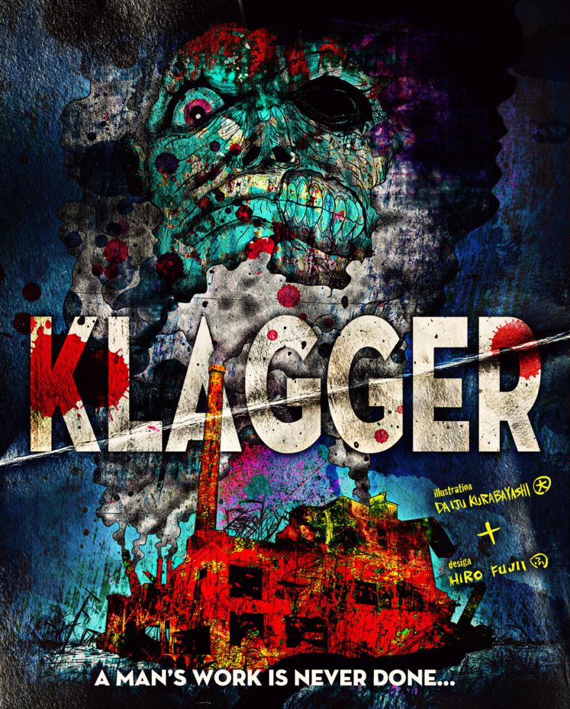 klagger-giveaway-poster