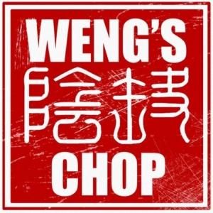 wengschoplogo