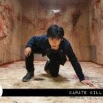 Reel Review: Karate Kill (2016)
