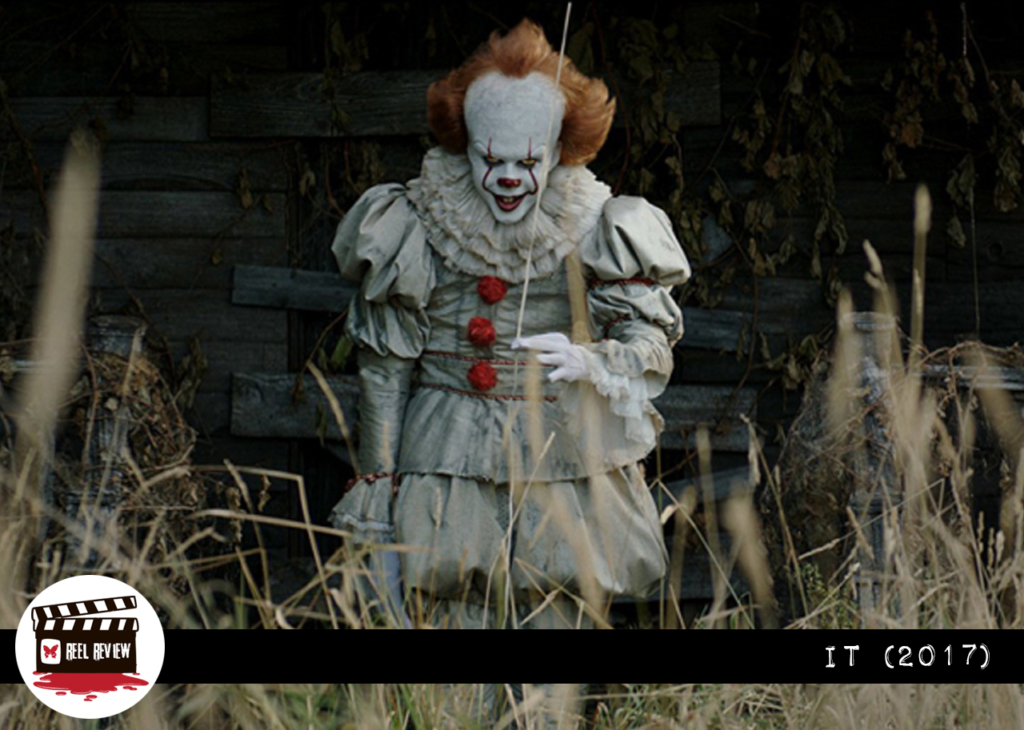 IT 2017 Review