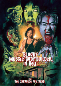 Bloody Muscle Body Builder