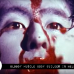 Reel Review: Bloody Muscle Body Builder in Hell