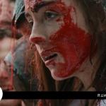 Take Two Review: RAW (2017)