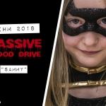 "WiHM Blood Drive: ""Sammy"" PSA"