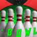 E-Bowla