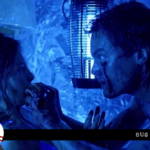 Inspecting the Horror: Bug (2006)