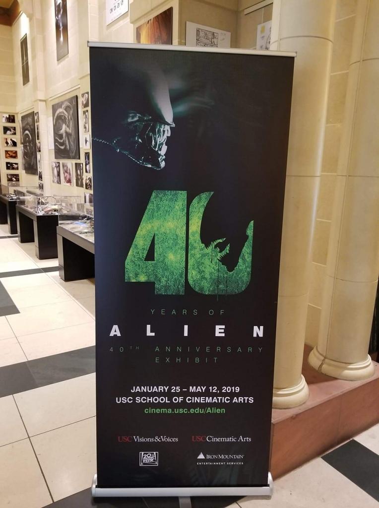 Alien Exhibit