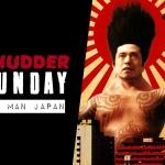 Shudder Sunday: Big Man Japan (2007)