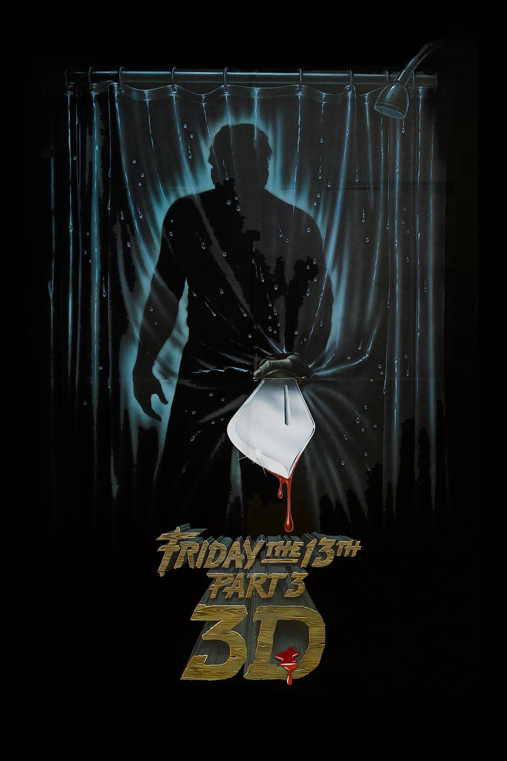 """Poster for the movie """"Friday the 13th Part III"""""""