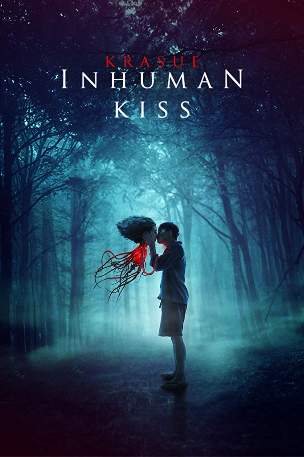 "Poster for the movie ""Inhuman Kiss"""