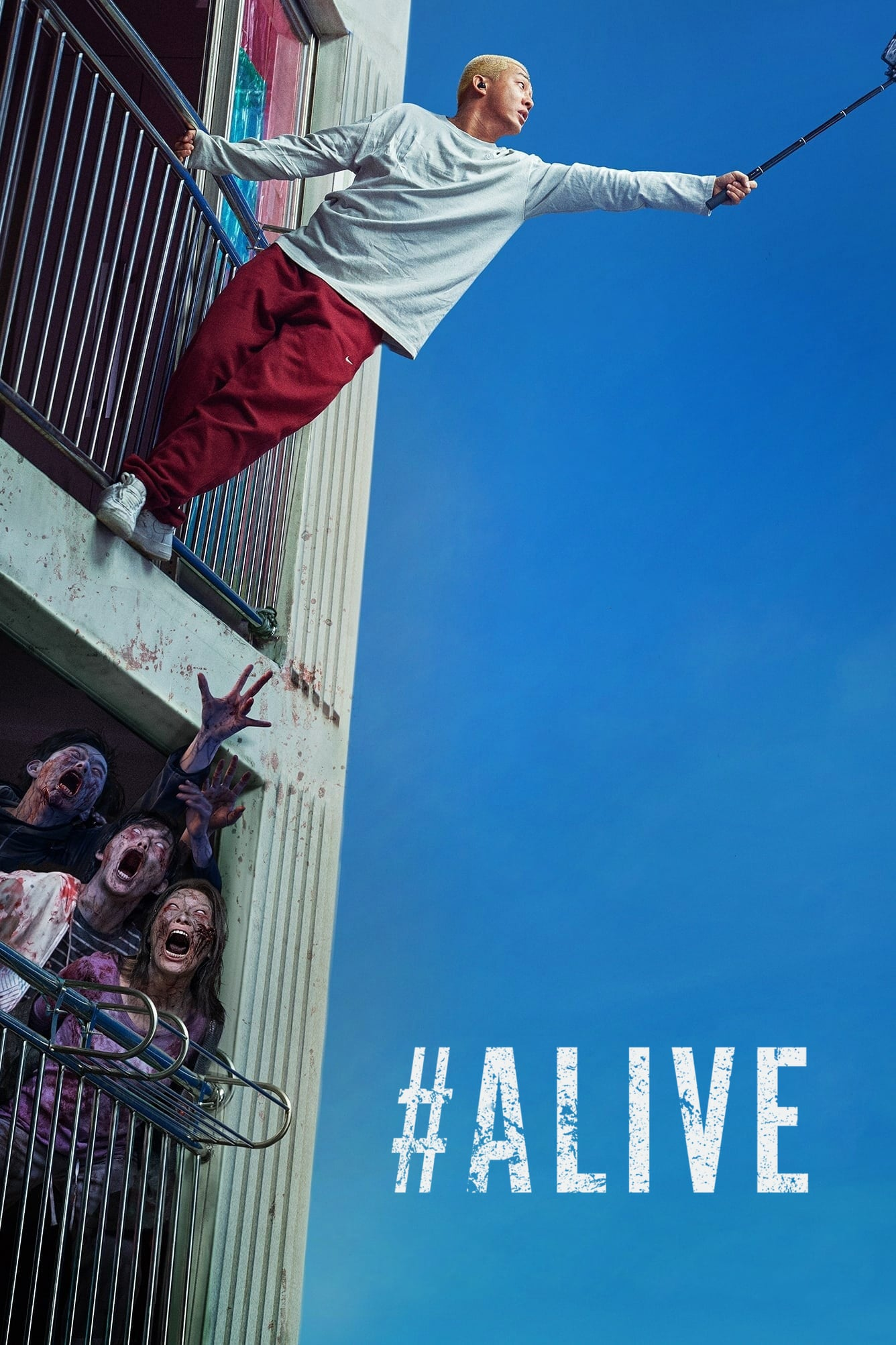 """Poster for the movie """"#Alive"""""""