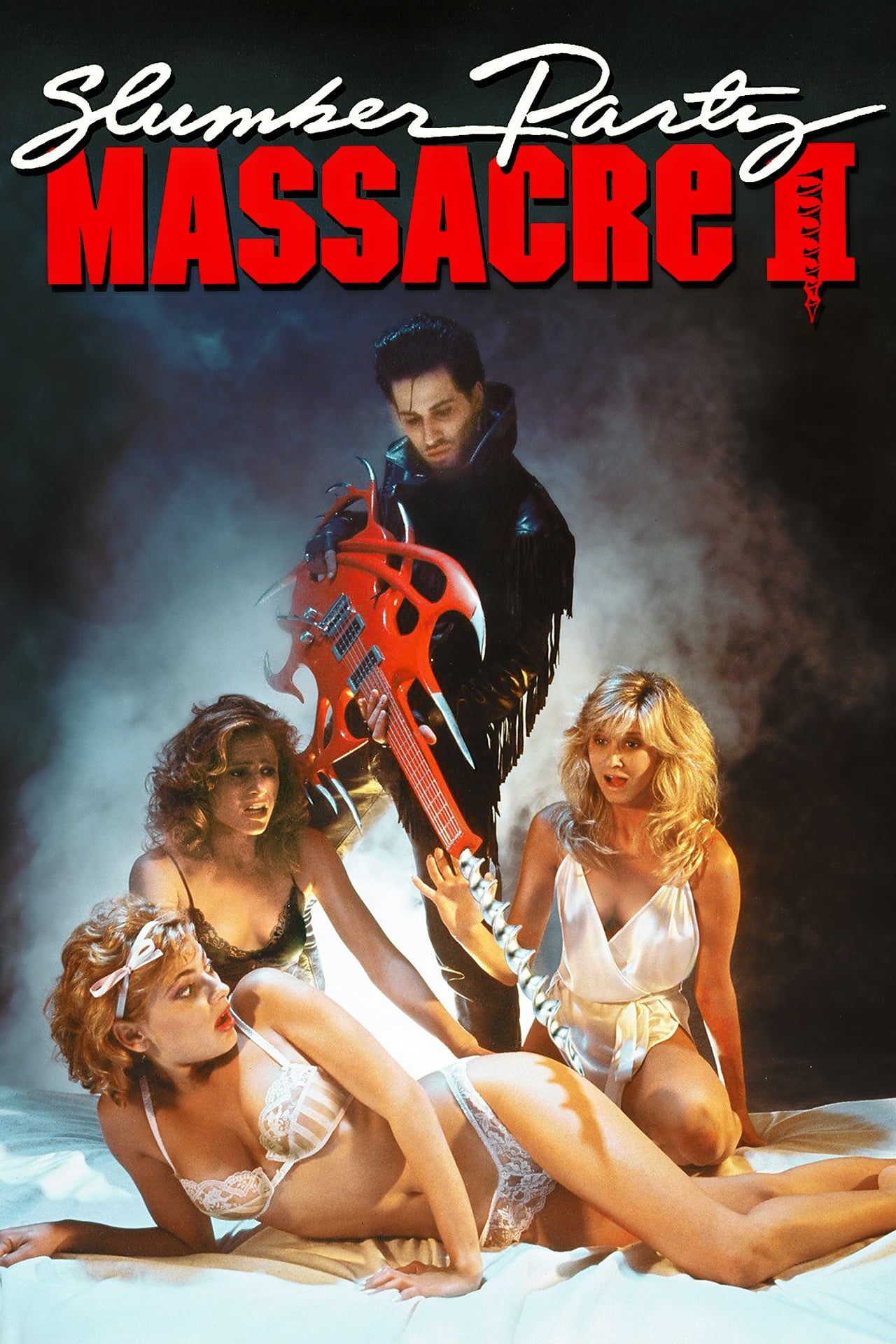 """Poster for the movie """"Slumber Party Massacre II"""""""