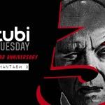 Tubi Tuesday: Phantasm 3: Lord of the Dead (1994)